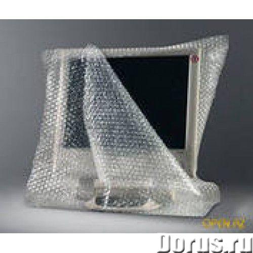 Воздушно-пузырчатая плёнка - Тара и упаковка - Воздушно пузырьковая пленка в Барнауле. Компания Упак..., фото 1
