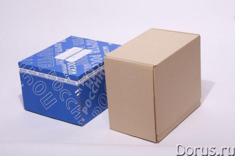 Почтовые коробки в Барнауле - Тара и упаковка - Почтовые коробки и пакеты. Все размеры постоянно в н..., фото 1