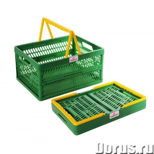 Ящик складной с ручками, 18 л - Тара и упаковка - Ящик складной с ручками, 18 л. Удобно хранить и пе..., фото 1