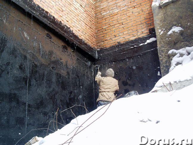 Изоляционная мастика - Материалы для строительства - Изоляционная мастика имеет широкий спектр приме..., фото 1