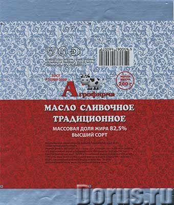 Печать на буфлене - Типографии и полиграфия - Изготовление на заказ упаковки из кашированной фольги..., фото 1