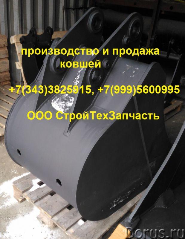 Ковш ек14 стандартный 0,63 куб недорого - Запчасти и аксессуары - Организация продает стандартный ко..., фото 2